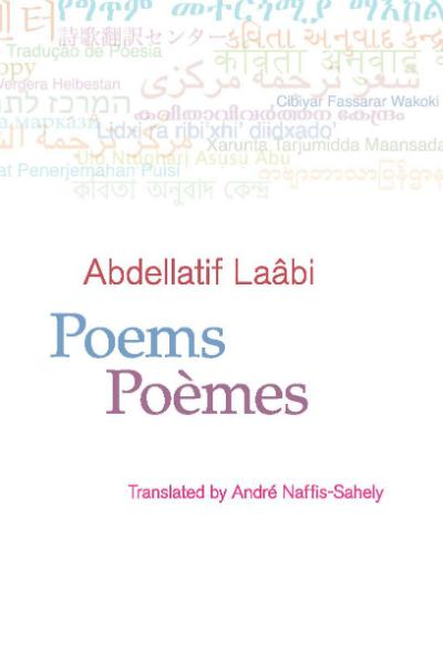 Abdellatif Laâbi Chapbook