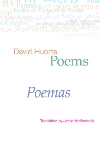 David Huerta Chapbook