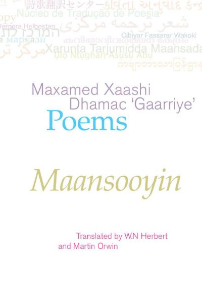 Maxamed Xaashi Dhamac 'Gaarriye' Chapbook