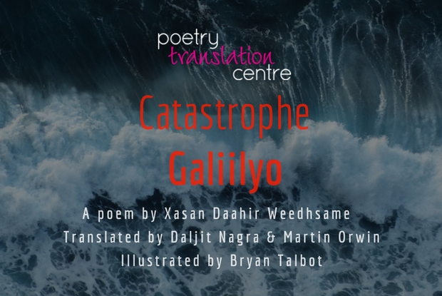 Ilkley Literature Festival - Catastrophe: A Reading by Daljit Nagra and Weedhsame