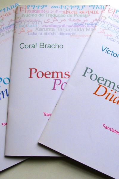Three Mexican Poets
