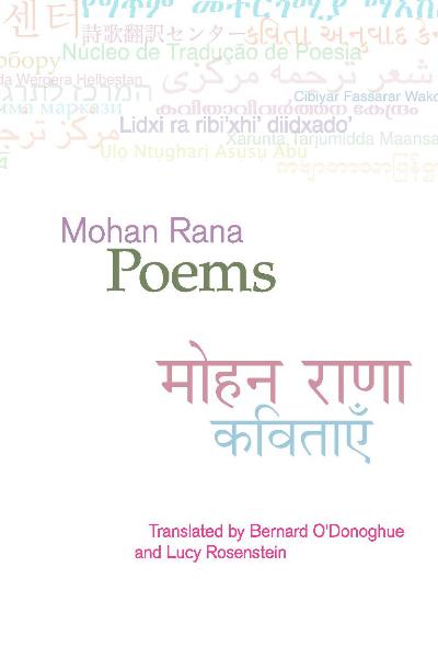 Mohan Rana Chapbook