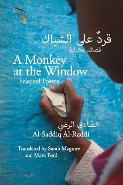 A Monkey at The Window: Selected Poems by Al-Saddiq Al-Raddi