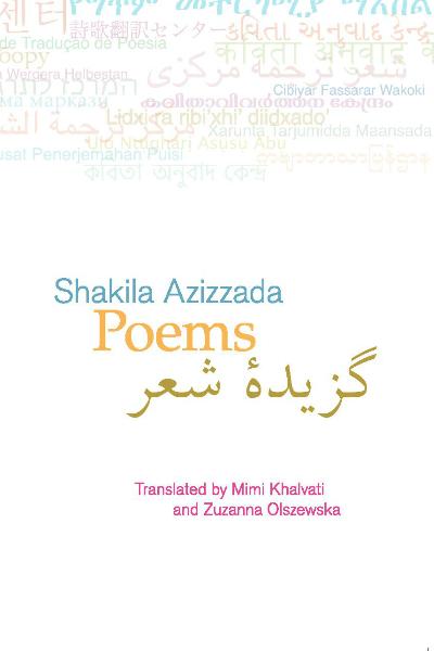 Shakila Azizzada Chapbook
