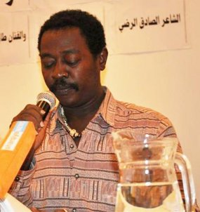 Al-Saddiq Al-Raddi Cardiff Reading in Arabic for the Sudanese Community