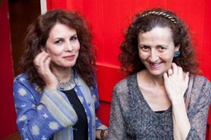 Midsummer's Night Reading in London by Three Persian Poets