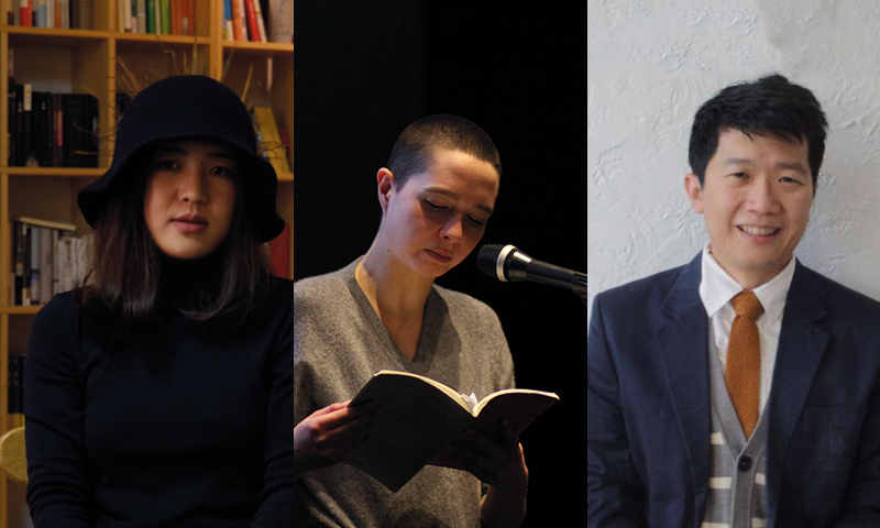 Leeds - New in Translation: Poetry and Fiction from China